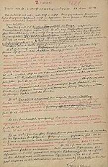 [Katalog rękopisów dawnej Biblioteki Uniwersyteckiej we Wrocławiu, t.17 (I Q 381-482)]
