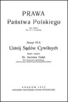 Prawa państwa polskiego. Z. 7 A : Ustrój sądów cywilnych