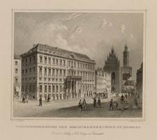 Regierungsgabäude und Dominikanerkirche zu Breslau