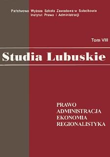 Interwencjonizm samorządowy w praktyce działania władz publicznych (na przykładzie Funduszu Wsparcia w woj. kujawsko-pomorskim)