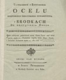 O Bibleyskiem Towarzystwie mianowicie w Rossyi, o celu Rossyiskiego Bibleyskiego Towarzystwa i środkach do dostąpienia onego