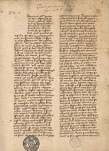 Auctoritates secundum ordinem alphabeti ; Chronica ; De summo bono