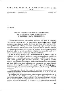 Sprawa ochrony własności społecznej na podstawie norm kolizyjnych z zakresu prawa rzeczowego