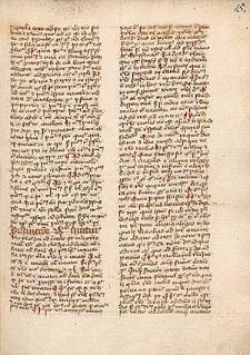 Commentarius in quattuor libros Sententiarum Petri Lombardi