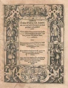 Hoffleben dessen Schlag und Händel, wie Untrew daselbsten von etlichen gepflogen und gespüret wird / Von einem Ritter umb das Jahr 1497 Reimenweiß beschrieben und von Johann Morßheim Anno 1535 publicirt. Item Ermahnung an die Obrigkeit [...] Hermanni Witekindi [...] ; Von newen ubersehen durch Joannem Textorem von Häger [...] ; jetzo aber mit [...] Kupfferstücken gezieret und publiciret durch Eberhard Kiesern [...].