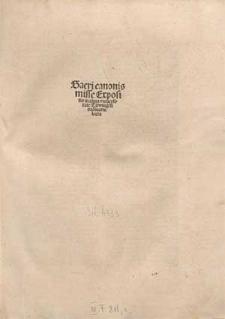 Sacri canonis missae expositio / Ed. Vendelinus Steinbach, cum additionibus Henrici Bebel.