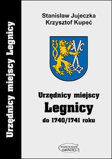 Urzędnicy miejscy Legnicy do 1740/1741 roku