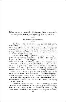 Kilka uwag o wadach istotnych, jako przyczynie rozwiązania umowy w myśl §§ 932 i 1153 k. c.