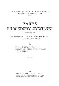 Zarys procedury cywilnej obowiązującej na ziemiach byłego zaboru pruskiego i na Górnym Śląsku. 1, Ustrój sądownictwa, ogólna część procedury cywilnej (§ 1 do § 252 p. c.)