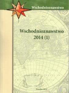 Yearbook of Eastern Studies 2014 (1)