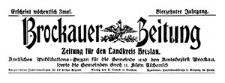 Brockauer Zeitung. Zeitung für den Landkreis Breslau 1918-10-18 Jg. 18 Nr 124