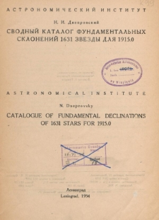 Catalogue of fundamental declinations of 1631 stars for 1915.0