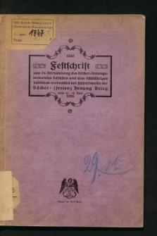 Festschrift zum 24. Verbandstag des Bäcker-Innungsverbandes Schlesien und dem 600 jährigen Jubiläum verbunden mit Fahnenweihe der Bäcker- (freien) Innung Brieg vom 12. - 15. Juni 1926