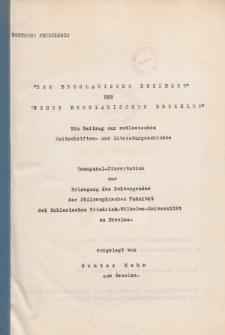 """""""Der Breslauische Erzähler"""" und """"Neuer Breslauischer Erzähler"""" : ein Beitrag zur schlesischen Zeitschriften- und Literaturgeschichte"""