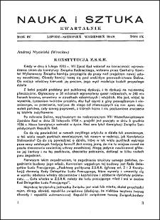 Konstytucja ZSRR