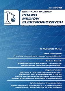 Prawo Mediów Elektronicznych - Aktualności