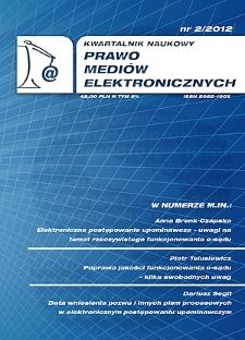 Elektroniczne postępowanie upominawcze – uwagi na temat rzeczywistego funkcjonowania e-sądu