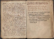 [Wykazy nabytków kościoła św. Piotra i Pawła w Legnicy w latach 1333-1362]