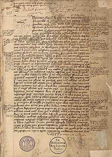 Sententiarum libri ; De consolatione philosophiae