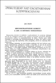 Równouprawnienie kobiety a art. 16 kodeku rodzinnego
