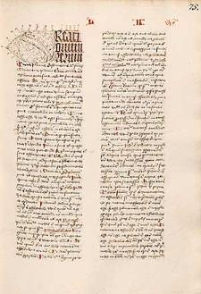 Commentarius in IV libros Sententiarum Petri Lombardi; Scripta in libros Sententiarum Petri Lombardi.