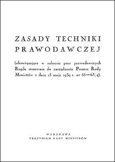 Zasady techniki prawodawczej : (obowiązujące w zakresie prac prawodawczych Rządu stosownie do zarządzenia Prezesa Rady Ministrów z dnia 13 maja 1939 r. nr 55-63/4)