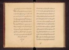 [Turecki przekład mowy lorda Palmerstona o polityce zagranicznej, wygłoszonej 13.I.1850 r.]