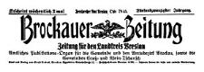 Brockauer Zeitung. Zeitung für den Landkreis Breslau 1925-11-01 Jg. 25 Nr 129