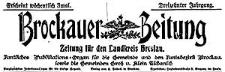 Brockauer Zeitung. Zeitung für den Landkreis Breslau 1913-12-28 Jg. 13 Nr 148