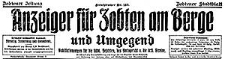 Anzeiger für Zobten am Berge und Umgegend 1930-03-20 Jg. 46 Nr 33