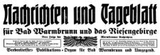 Nachrichten und Tageblatt für Bad Warmbrunn und das Riesengebirge. Neue Folge der Warmbrunner Nachrichten 1915-03-25 Jg. 33 Nr 71