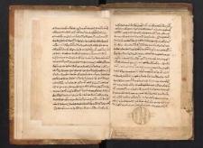 De motu circulari corporum caelestium libri duo