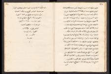 Manifest der oesterreichischen Regierung gegen Kaiser Napoleon vom Jahre 1813, aus dem Italienischem ins Arabische von Mordeha'i an-Naggar aus Tunis uebers