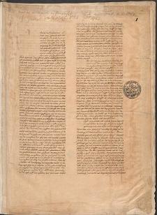Biblia, Germanice