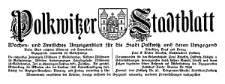 Polkwitzer Stadtblatt. Wochen und Amtliches Anzeigenblatt für die Stadt Polkwitz und deren Umgegend 1924-08-06 Jg. 42 Nr 62