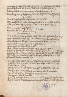Articuli in quibus Magister Sententiarum non tenetur communiter ab omnibus: f. IIIv-IVr